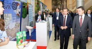 forum-internacional-agroindustrial-de-leite